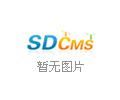 莒县微信网站设计非凡品质有保证